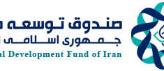 مرحله دوم تزریق منابع صندوق توسعه ملی