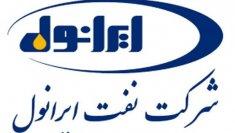 تیترمهم خبری مدیرعامل پالایشگاه روغن سازی تهران زده شد!