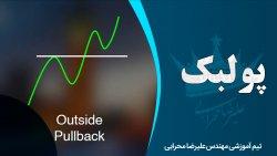 اصلاح قیمت یا پولبک (pullback) چیست