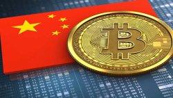 اهمیت کشور چین در بازار ارزهای دیجیتال