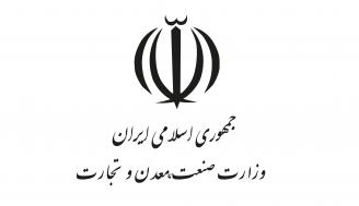 شیوه نامه تنظیم بازار محصولات فولادی منتشر شد