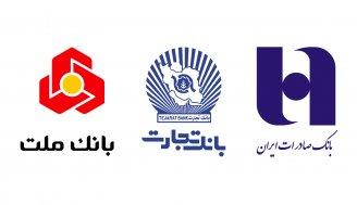 بازگشایی نمادهای اصلی گروه بانکی