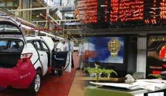 کشمکش دولت و مجلس بر سر عرضه خودرو در بورس