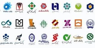 مجوز بانک ها برای خرید شرکت تامین سرمایه