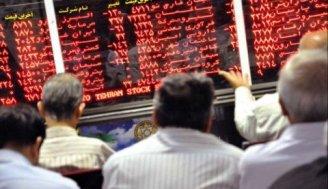 توصیه به سهامداران برای توقف صف فروش