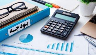تامین کسری بودجه دولت