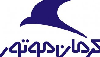 انعقاد قرارداد مهم در گروه کرمان موتور