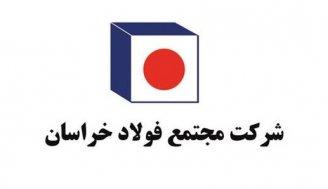 وضعیت بحرانی گاز در استان خراسان
