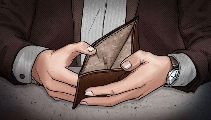 کیف پول های ارز دیجیتال وی چین