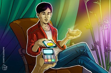 استخراج ارز دیجیتال بیت کوین با موبایل