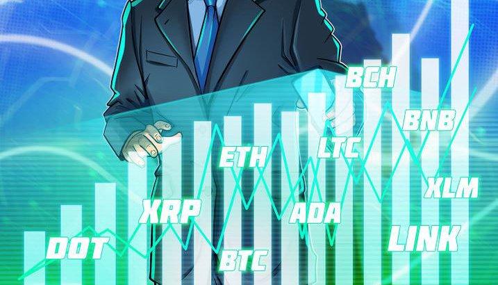 تحلیل تکنیکال ارز دیجیتال ایاس