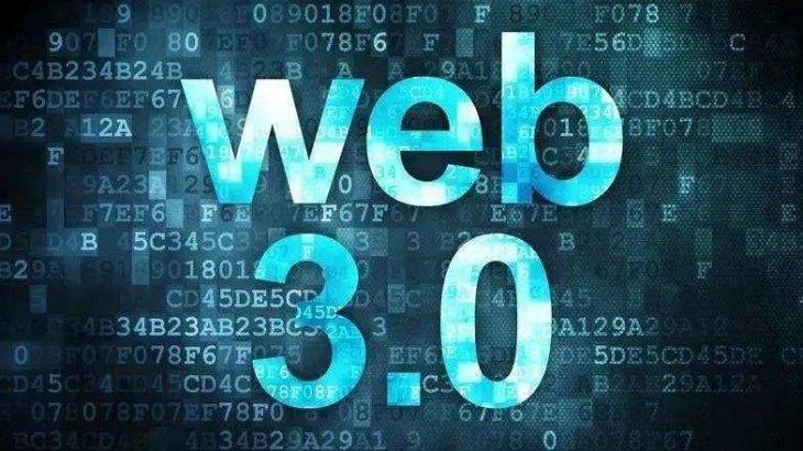 کاربرد وب 3 در ارزهای دیجیتال