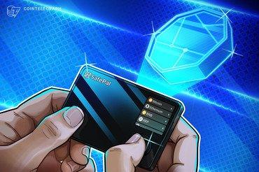 کیف پول های سخت افزار ارز دیجیتال ریپل