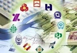 نرخ سود بین بانکی به کف خورد