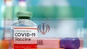 مرحله آخر تست انسانی واکسن ایران برکت