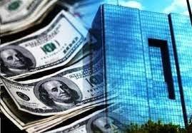 بدهی خارجی ایران چقدر افزایش یافت؟