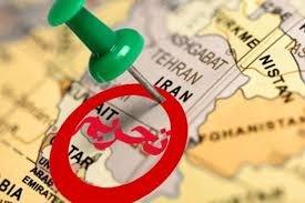سیگنال آمریکا از عدم لغو تحریمهای غیرهستهای