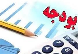 کدام بندهای بودجه تصویب شد؟