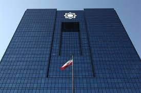 کلیات طرح استقلال بانک مرکزی تصویب شد