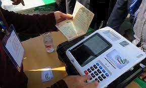 با برگزاری انتخابات الکترونیک در ۲۴ شهر موافقت شد