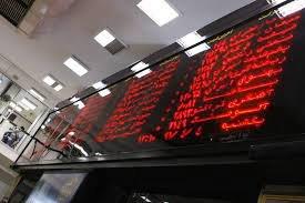 رکورد ارزش معاملات خرد در سال 1400 شکسته شد