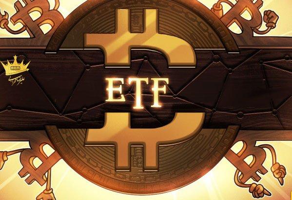 راه اندازی ETF بیتکوین در برزیل
