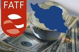 تعیین تکلیف دو لایحه FATF تا پایان اسفند