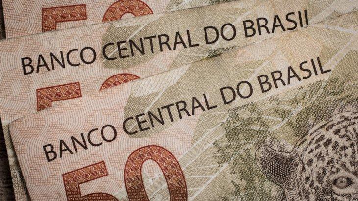 بانک مرکزی برزیل اجرای CBDC را تا 2024 به تاخیر انداخت!