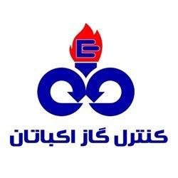 عرضه اولیه شرکت کنترل گاز اکباتان
