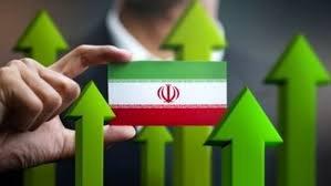رشد اقتصادی ایران پس از 3 سال