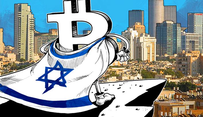 سرمایه گذاری عظیم اسرائیل در ارز دیجیتال بیت کوین