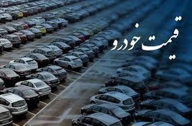 صد هزار میلیارد تومان رانت در قیمت گذاری دستوری خودرو