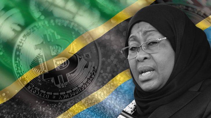 تانزانیا هم به دنبال تصویب ارز دیجیتال است
