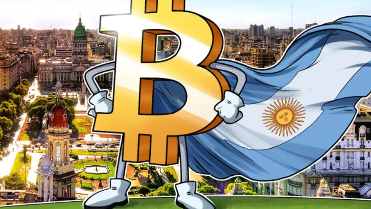 ارز های دیجیتال زیر ذره بین بانک مرکزی آرژانتین