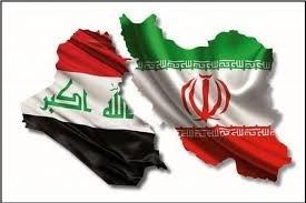 پرداخت بدهی عراق به ایران