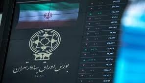 بورس ایران بین المللی می شود