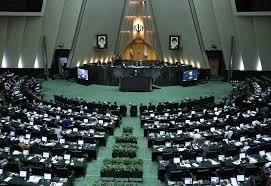 موافقت کمیسیون تلفیق با پیشنهاد دولت مبنی بر بازگشت ارز 4200 تومانی