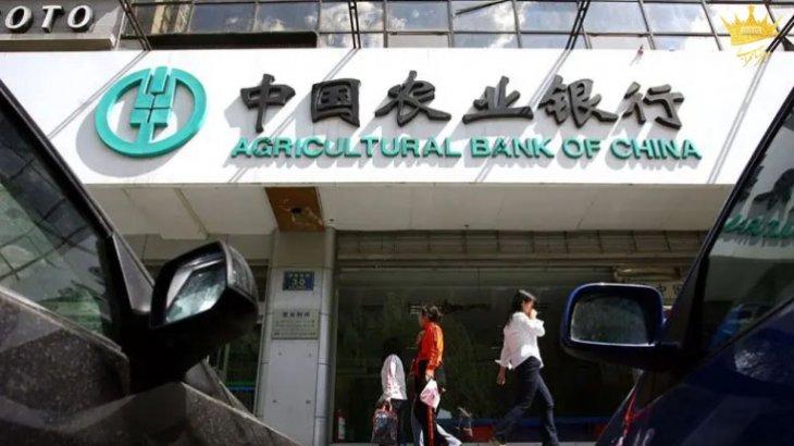بانک کشاورزی چین معاملات ارزهای دیجیتال را ممنوع کرد