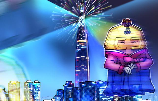 کره جنوبی ارز دیجیتال ملی میسازد