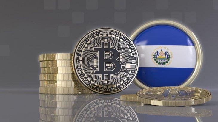 بیت کوین در بانک های السالوادور