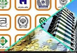 روند نزولی بدهی بانکها به بانک مرکزی