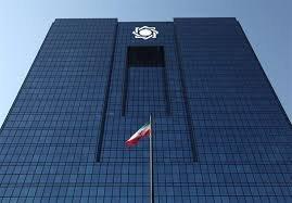 بانک مرکزی به موسسات مالی اجازه استخراج رمز ارز را برای پرداخت واردات میدهد