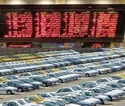 طرح عرضه خودرو در بورس به صحن مجلس رسید
