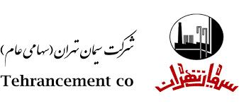 روند رشد نرخ سیمان در شرکت سیمان تهران