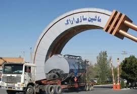 صدور مجوز افزایش سرمایه جذاب فاراک