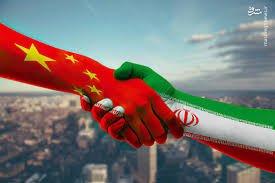خبر خوب روابط ایران و چین