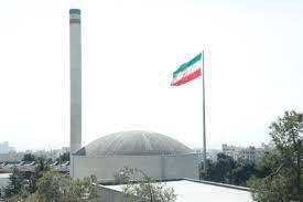 دفع عملیات خرابکارانه در یک ساختمان انرژی اتمی