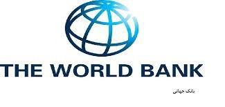 چشم انداز رشد اقتصادی جهان و ایران