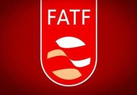 نقشه جدید دولت برای به تصویب رساندن FATF