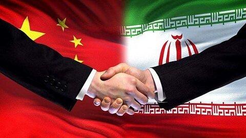 سند راهبردی ایران و چین در جلسه غیرعلنی مجلس بررسی میشود